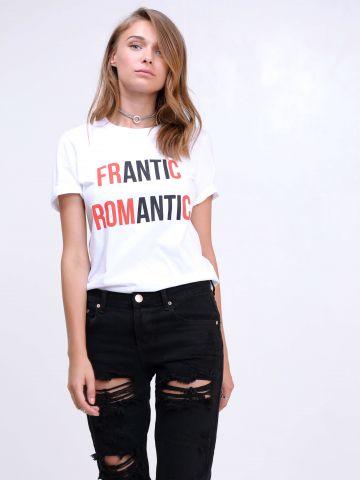 טי שירט  Frantic Romantic של adolescent
