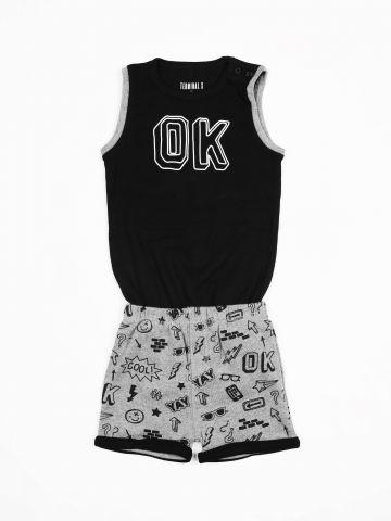 סט בגד גוף ומכנסיים קצרים Ok Cool / בייבי בנים - בנים של TERMINAL X KIDS