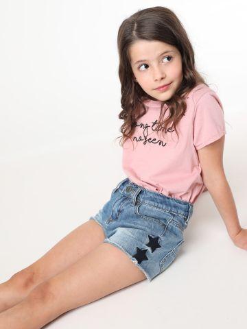 ג'ינס קצר כוכבים של TERMINAL X KIDS