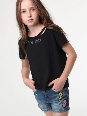 טי שירט Girls Rule The World של TERMINAL X KIDS