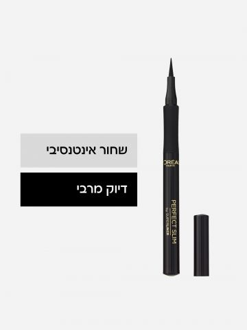 אייליינר Superliner Perfectslim Black של L'OREAL PARIS