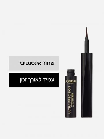 אייליינר Superliner Black של L'OREAL PARIS