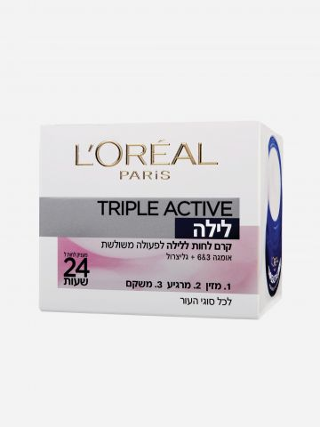 קרם לחות ללילה Triple Active Night Cream של L'OREAL PARIS