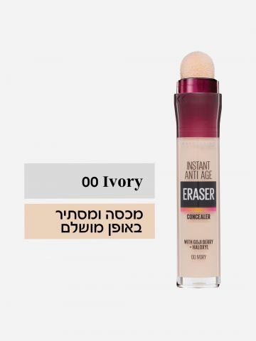 קונסילר Ivory 00 / Instant Anti Age Eraser Concealer של MAYBELLINE