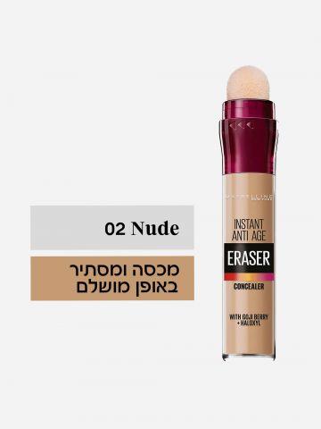 קונסילר Nude 02 / Instant Anti Age Eraser Concealer של MAYBELLINE