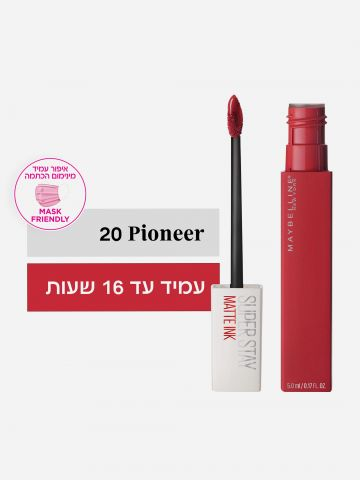 SUPER STAY MATTE INK של MAYBELLINE