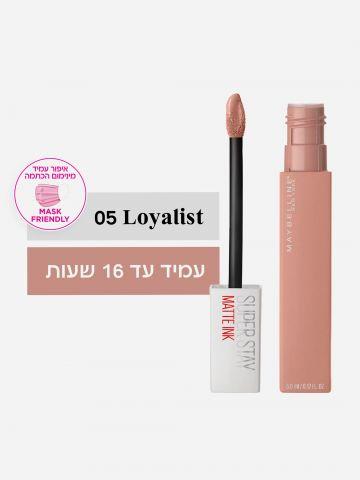 שפתון מאט Loyalist 5 / SuperStay Matte Ink Liquid Lipstick של MAYBELLINE