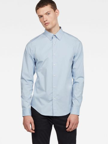 חולצה מכופתרת חלקה Slim Fit של G-STAR