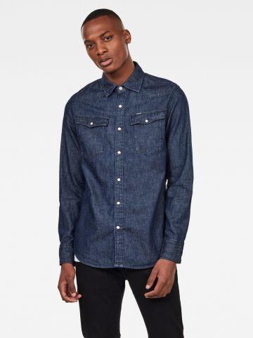 חולצת ג'ינס מכופתרת עם כיסים Slim של G-STAR