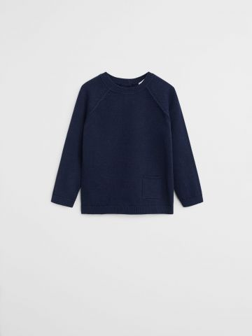 סוודר מכותנה עם כיס / 9M-4Y של MANGO
