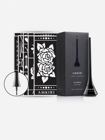 בקבוק בושם ויזואלי וסט שבלונות Charcoal של AMKIRI