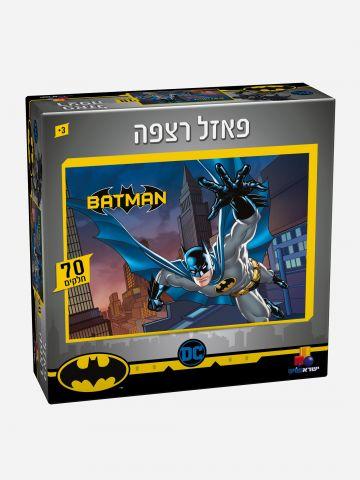 באטמן- פאזל רצפה 70 חלקים / 3+ של TOYS