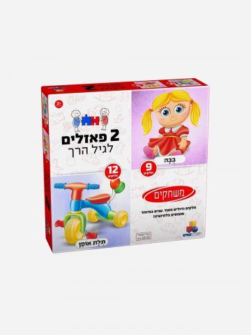 2 פאזלים בקופסה - משחקים 9,12 חלקים / 2+ של TOYS