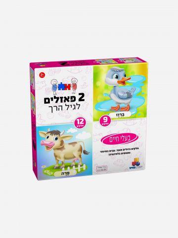 2 פאזלים בקופסה - בע״ח 9,12 חלקים / 2+ של TOYS