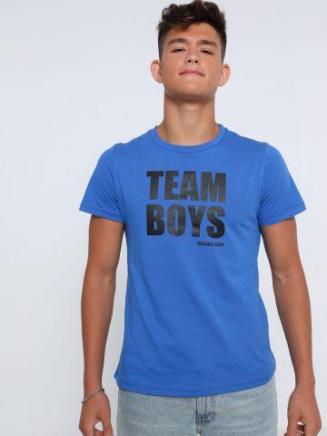 טי שירט עם הדפס Team Boys / הבנים והבנות של THE BOYS AND THE GIRLS