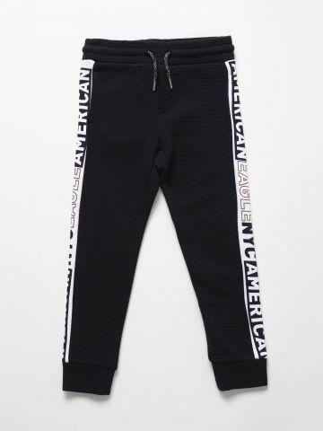 מכנסי טרנינג עם סטריפים לוגו / בנים של AMERICAN EAGLE