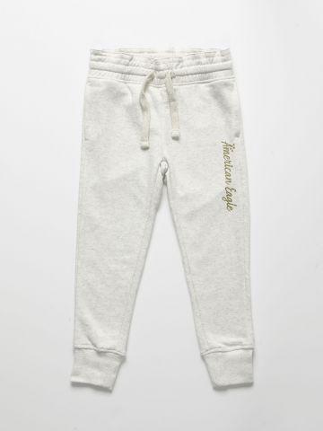 מכנסי טרנינג עם הדפס לוגו / בנות של AMERICAN EAGLE