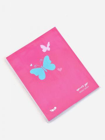 יומן דו יומי 2020-2021 פרפרים של YOLO