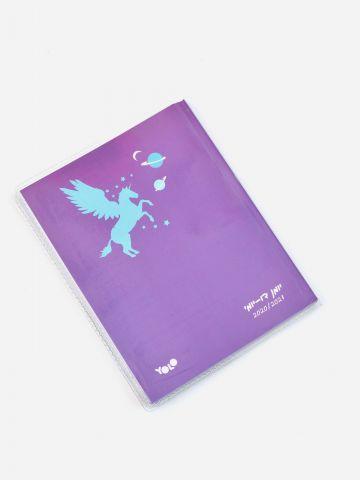 יומן דו יומי 2020-2021 יוניקורן של YOLO