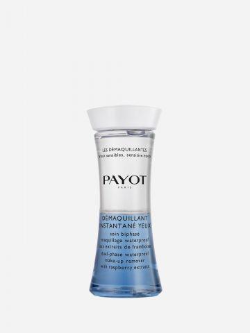 מסיר איפור עיניים Makeup Remover של PAYOT