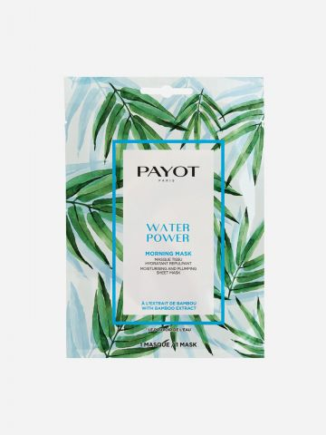 מסכת בד לחות על בסיס צמחים Morning Mask - Water Power של PAYOT