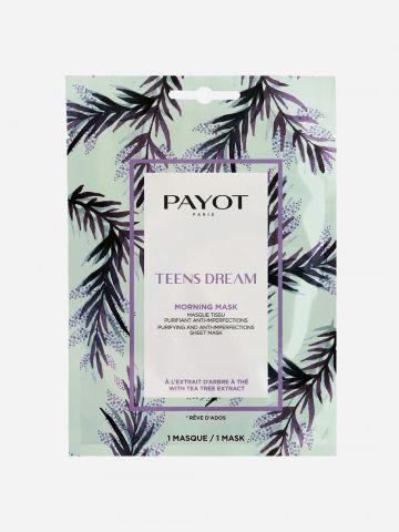 מסכת בדמטהרת על בסיס צמחים Morning Mask - Teens Dreams של PAYOT