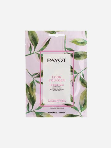 מסכת בד לעור בוגר על בסיס צמחים Morning Mask - Look Younger של PAYOT