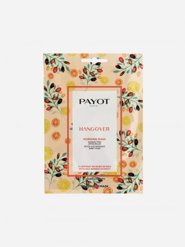 פאו מסכת בד לעור עמום וחסר זוהר על בסיס צמחים Morning Mask - Hangover של PAYOT