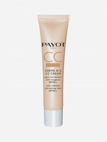 Ccקרם N2– מגן על עור הפנים ומתקן את גוון העור של PAYOT