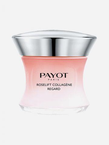 רוז ליפט קרם עיניים עשיר לחיזוק ולשיפור מוצקות העור Roselift Eye Cream של PAYOT