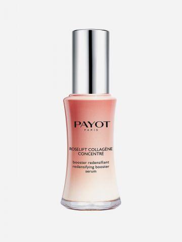 רוז ליפט סרום מרוכז משמש כבוסטר לשיפור מוצקות העור Roselift Booster Serum של PAYOT