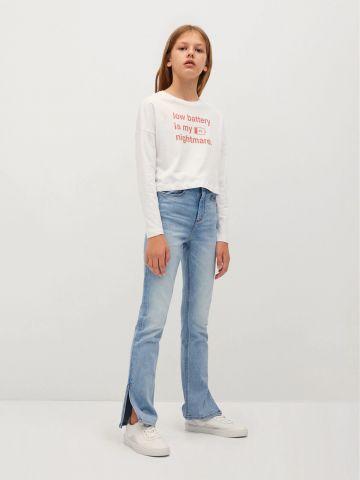 ג'ינס ווש עם שסעים / בנות של MANGO