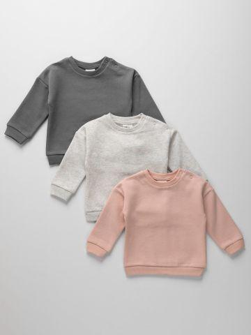מארז 3 סווטשירטים פוטר בצבעים שונים / ילדים של TERMINAL X KIDS