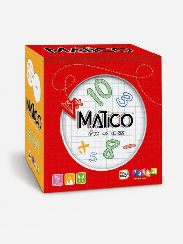 Matico לכל המשפחה של TOYS
