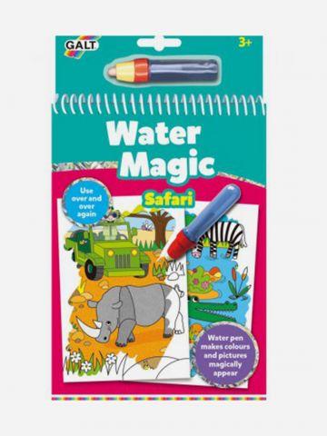 ספר מים ספארי Galt של TOYS