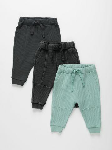 מארז 3 מכנסי טרנינג בטקסטורה / 3M-8Y של TERMINAL X KIDS