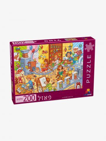 פאזל 200 חלקים-מפעל לייצור בובות של TOYS