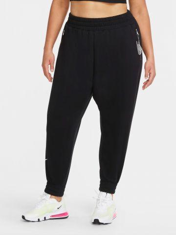 מכנסי טרנינג רוכסן לוגו / Plus Size של NIKE