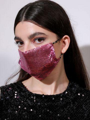 מסכת פנים בעיטור פאייטים / תחפושות לפורים של TERMINAL X
