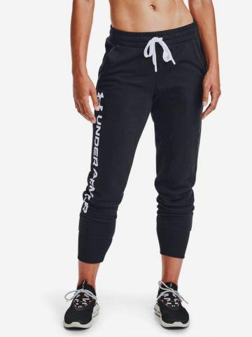 מכנסי טרנינג עם לוגו של UNDER ARMOUR