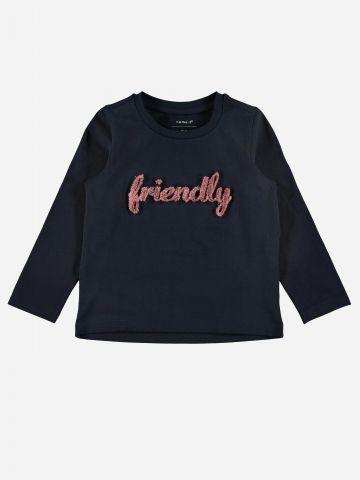 חולצה עם כיתוב דמוי פרווה / 9M-5Y של NAME IT