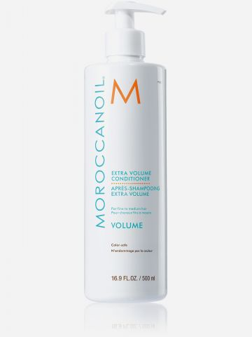 מרכך מעניק נפח Extra volume conditioner של MOROCCANOIL