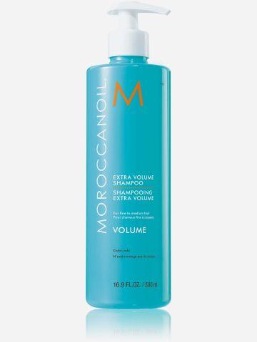 שמפו מעניק נפח Extra volume shampoo של MOROCCANOIL
