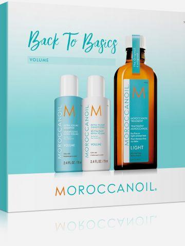 מארז שמן טיפולי, שמפו ומרכך מעניק נפח Back to basic Volume של MOROCCANOIL