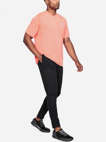 מכנסיים ארוכים עם כיסים ולוגו של UNDER ARMOUR