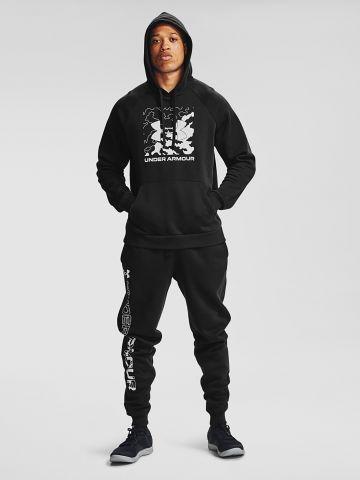 מכנסי טרנינג עם הדפס כיתוב לוגו של UNDER ARMOUR