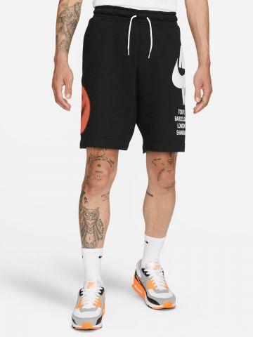 מכנסיים קצרים פרנץ' טרי עם לוגו של NIKE