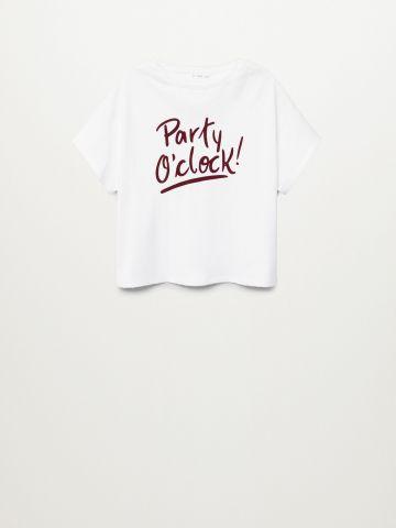 טי שירט עם הדפס Party O'clock / בנות של MANGO