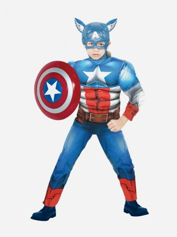 תחפושת קפטן אמריקה לילדים / תחפושת לפורים של SHOSHI ZOHAR