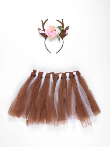 חצאית וקשת לתחפושת איילה / תחפושת לפורים של TOYS